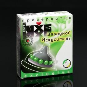 Презервативы Luxe Эксклюзив Заводной искуситель