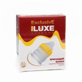 Презервативы Luxe Эксклюзив Кричащий банан