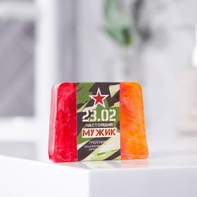 "Мыло ""23.02"" 100 г, грепфрут"