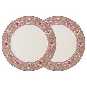 Набор обеденных тарелок Арабеска, 27 см, 2 предмета