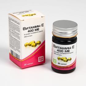 Витамин E 400 МЕ, 30 капсул