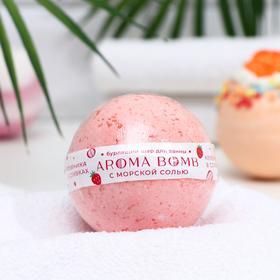 Бурлящий шарик для ванны «Клубника в сливках», 160 г