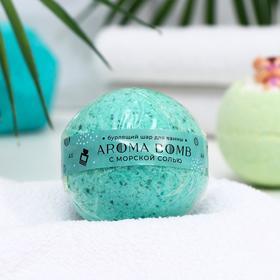 Бурлящий шарик для ванны «AX», 160 г