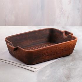 "Форма для запекания ""Прямоугольная"", резная, красная глина, 32х22х8 см"