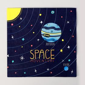 Салфетки бумажные «Космос», 33 см, набор 20 шт .
