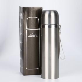 Термос  500 мл, сохранят тепло 10 ч, 6.5х24 см, хром