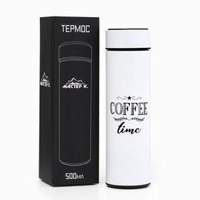 "Термос с термометром ""Coffee time"", Soft Touch, 500 мл, сохраняет тепло 10 часов"