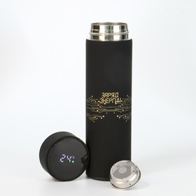 """Термос  с термометром """"Заряд"""", Soft Touch, 500 мл, сохраняет тепло 10 часов"""