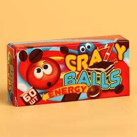 Драже разноцветное Crazy balls Energy, 60 шт.