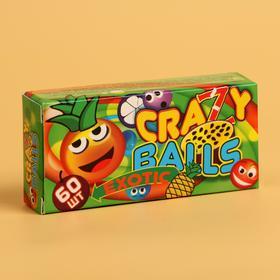 Драже разноцветное Crazy balls Exotic, 60 шт.