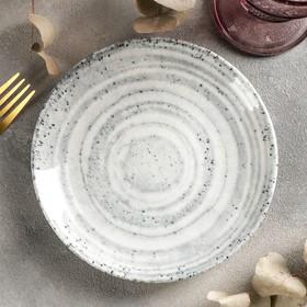 Тарелка пирожковая Natura, d=17 см