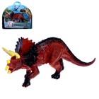 Фигурка динозавра «Диноленд», 6 видов, МИКС