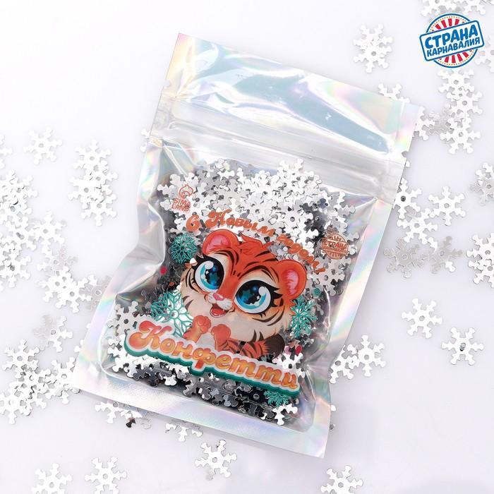 Праздничное конфетти С Новым годом тигр, снежинки 14 г