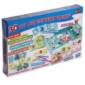Развивающий набор 30 игр «Для обучения чтению»