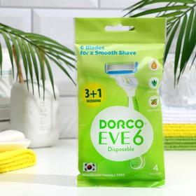 Женский одноразовый станок Dorco EVE 6 Shai Vanilla, 3+1 шт., 6 лезвий