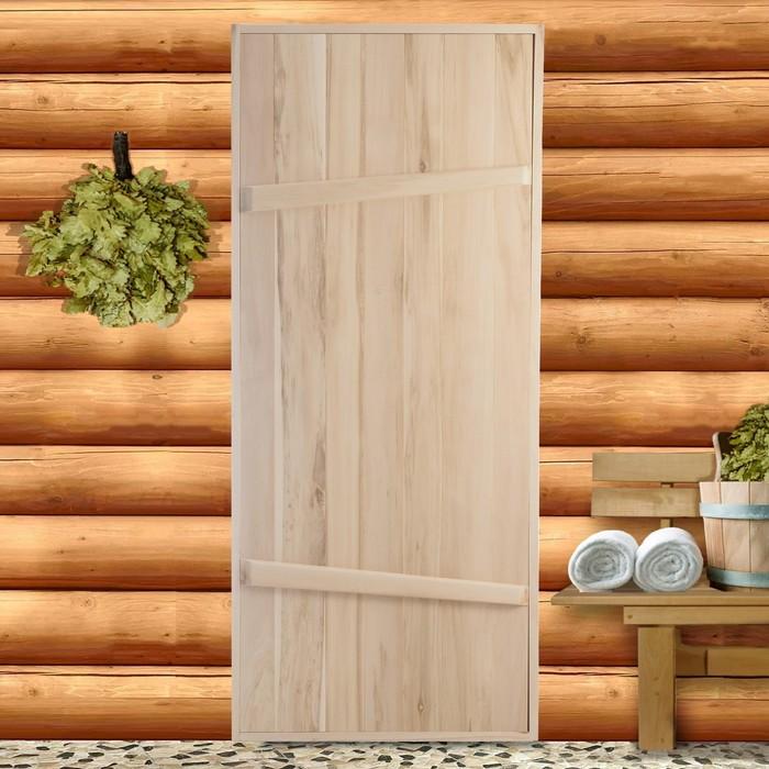 """Дверной блок для бани, 180×80см, из липы, на клиньях, массив, """"Добропаровъ"""""""