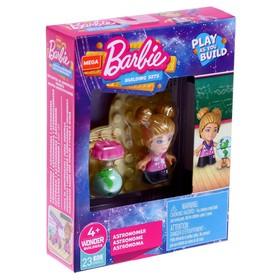Кукла Барби Кем быть? GWR21,GWR22