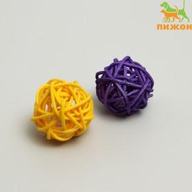 Набор из 2 плетеных шариков из лозы без бубенчиков, 3 см, микс цветов Ош