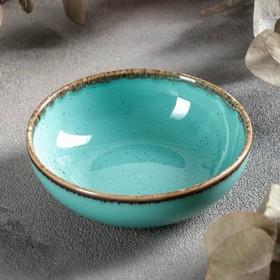 Соусник Turquoise, d=10 см, цвет бирюзовый