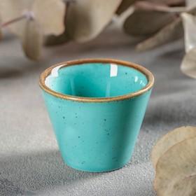 Соусник конический Turquoise, 50 мл, d=5,5 см, цвет бирюзовый