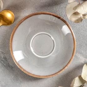 Блюдце для кофейной чашки Dark Grey, d=12 см, цвет тёмно-серый