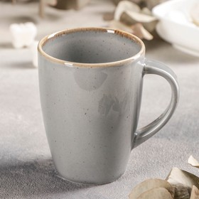Кружка Dark Grey, 250 мл, цвет тёмно-серый