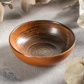 Соусник Lykke brown, d=10 см цвет коричневый