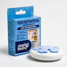 Поглотитель запаха и влаги для холодильника Market Fresh, Mini Ош