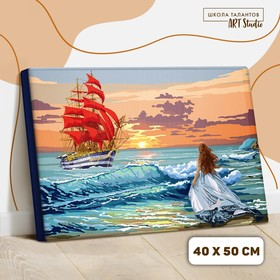 Картина по номерам на холсте с подрамником «Алые паруса на закате» 40х50 см