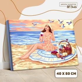 Картина по номерам на холсте с подрамником «Пикник на пляже» 40х50 см