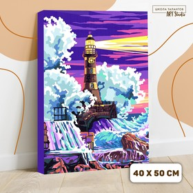 Картина по номерам на холсте с подрамником «Маяк в шторме» 40х50 см