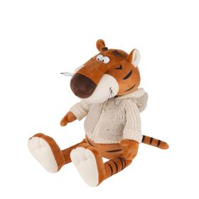 Мягкая игрушка «Тигр Костян в меховом худи», 20 см