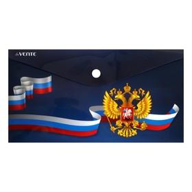"""Папка-конверт на кнопке Travel дизайн 260*140мм deVENTE горизонт 150мкм """"Герб"""""""