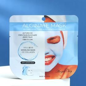 Антивозрастная альгинатная маска для лица Angel Key с коллагеном, 22 г