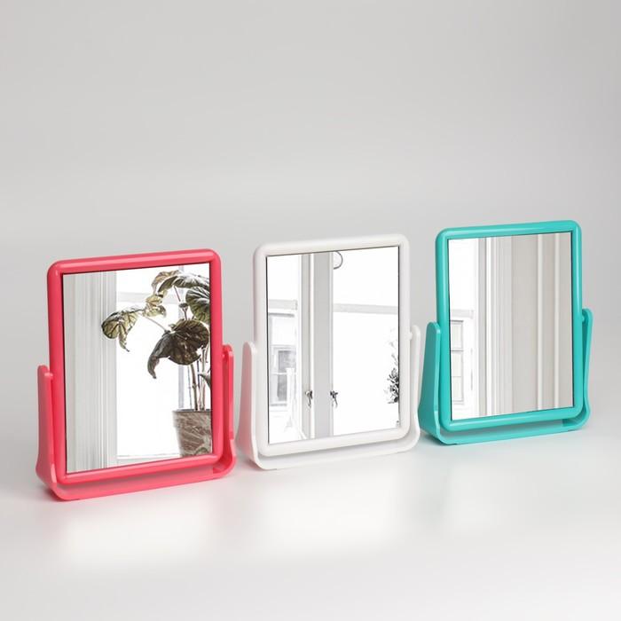Зеркало на подставке, двустороннее, зеркальная поверхность — 8,8 × 15,5 см, МИКС
