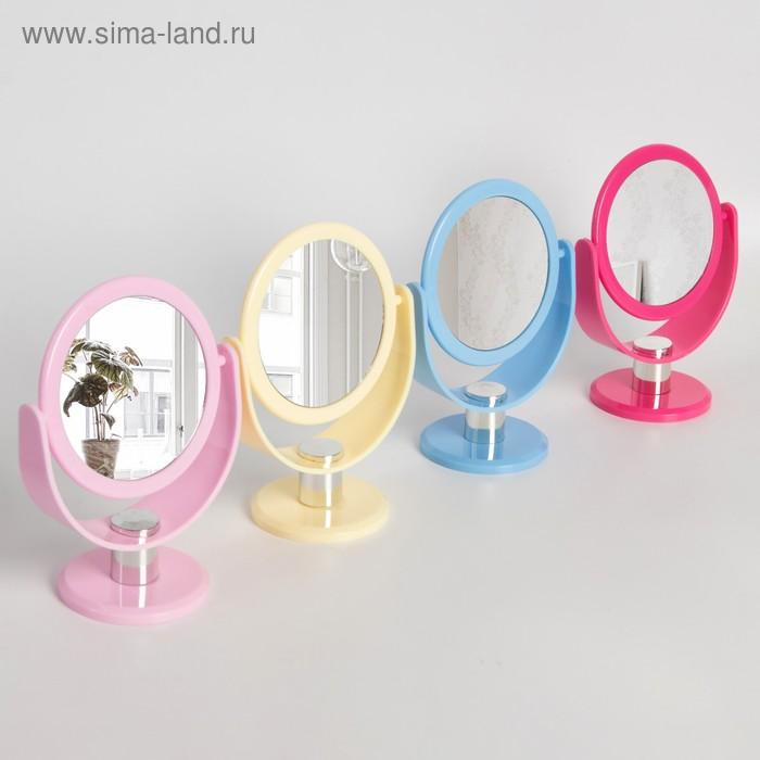 Зеркало на ножке, с увеличением, d зеркальной поверхности — 9 см, МИКС