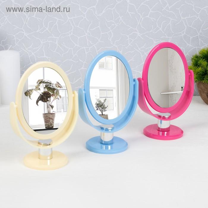 Зеркало на ножке, с увеличением, зеркальная поверхность — 9 × 11,5 см, МИКС