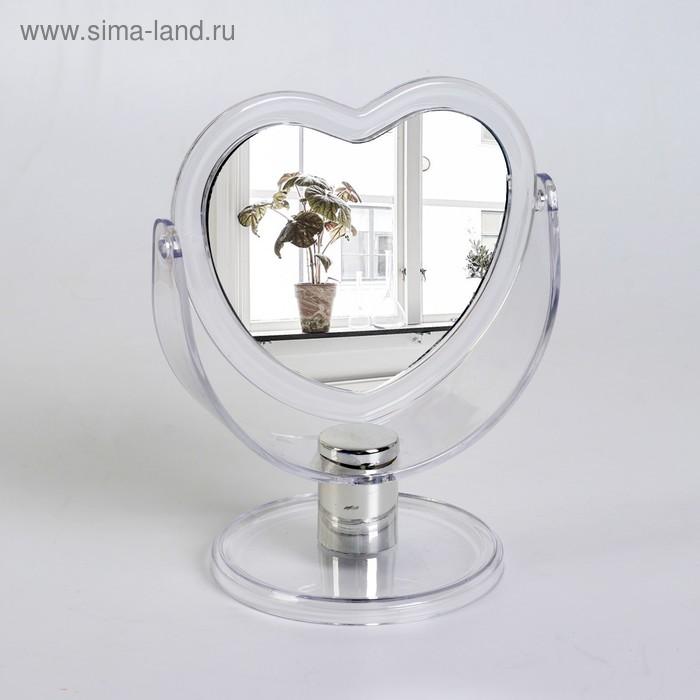 Зеркало настольное, двустороннее, с увеличением, зеркальная поверхность 8,5 × 10 см, МИКС