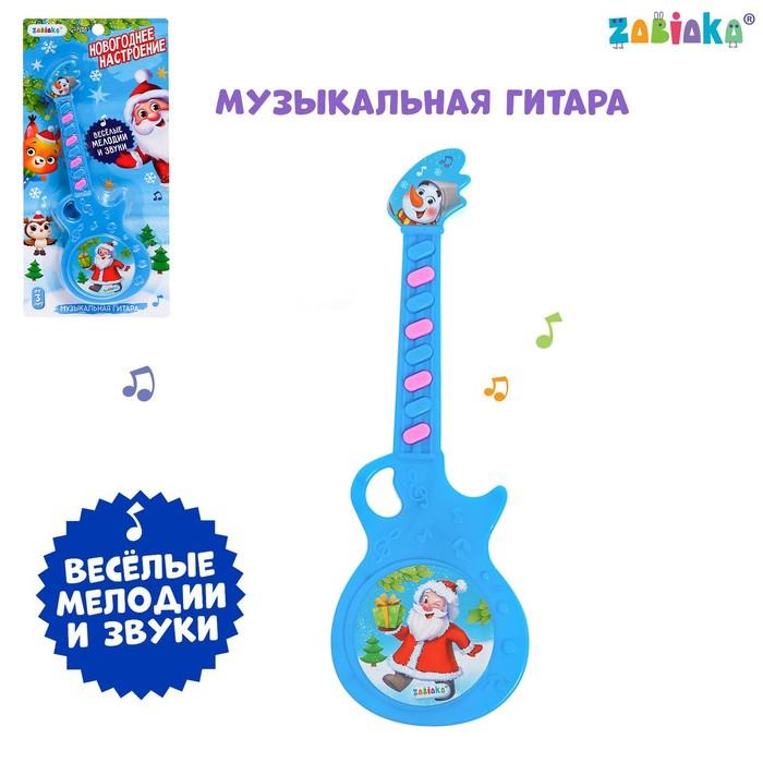 Пластиковый,детский,игрушечный,инструмент,кнопочный,кнопка,музыка,мелодия,песенка,развивающий,слух,моторика,воображение,координация,новогодний,новый,год,подарок,подарочный,праздник,рождество,дед,мороз,санта