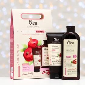 Подарочный набор Olea: шампунь для волос, 350 мл + бальзам для волос, 200 мл
