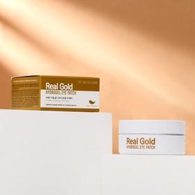 Гидрогелевые патчи антивозрастные Real Gold с золотом и пептидами, 60 шт.