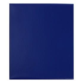 Альбом для марок 'Коллекция' 230*270мм Optima, с комплектом листов, синий Ош