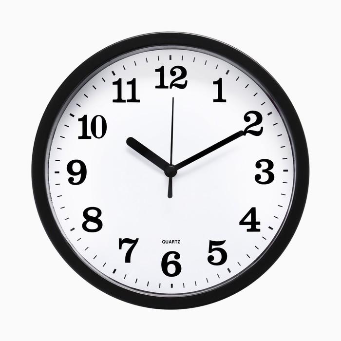 Часы настенные, серия Классика, Линвуд, дискретный ход, 20 х 20 см, d18 см