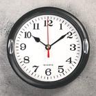"""Часы настенные, серия: Классика, """"Хизар"""", d=15 см"""