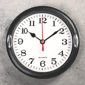 Часы настенные, серия: Классика, 'Хизар', d=15 см Ош