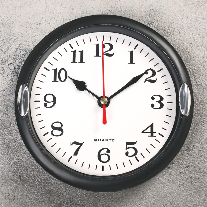Часы настенные, серия Классика, Джесика, дискретный ход, 15 х 15 см, d13 см