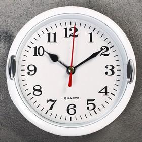 Часы настенные, серия: Классика, 'Джессика', белые, d=15 см Ош