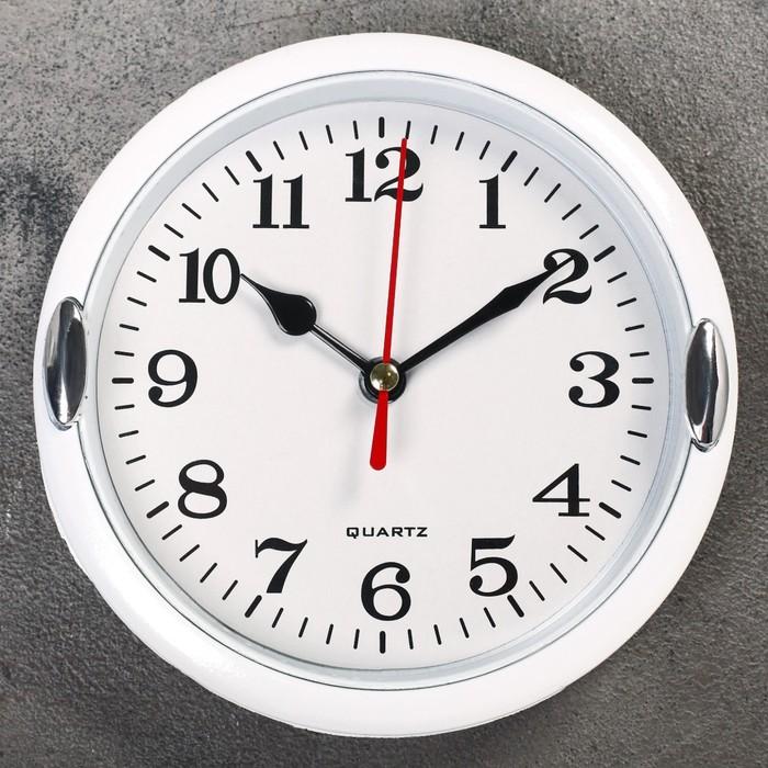 Часы настенные, серия Классика, Джессика, белые, d15 см