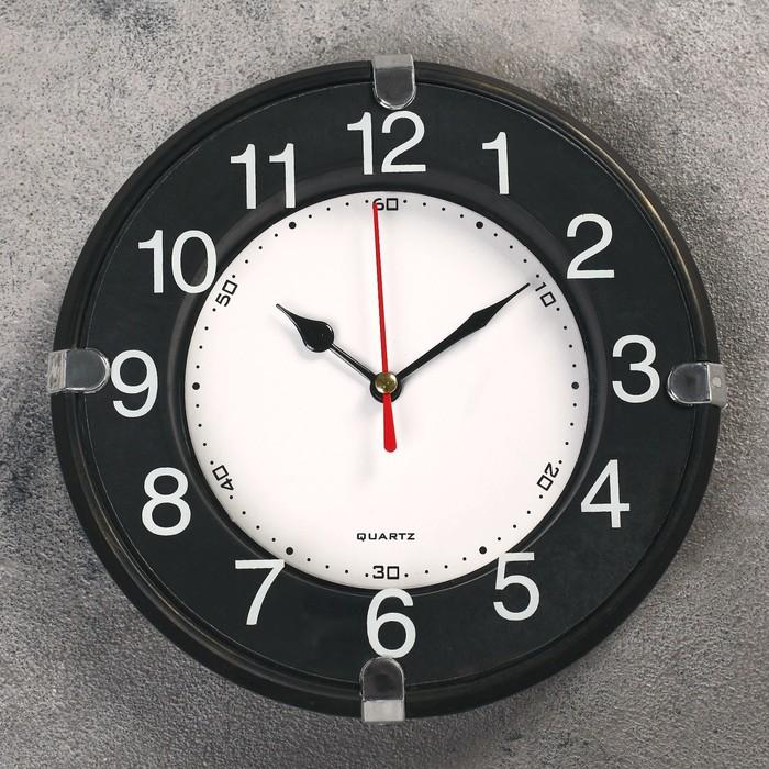 Часы настенные, серия Классика, Лесли, d19 см