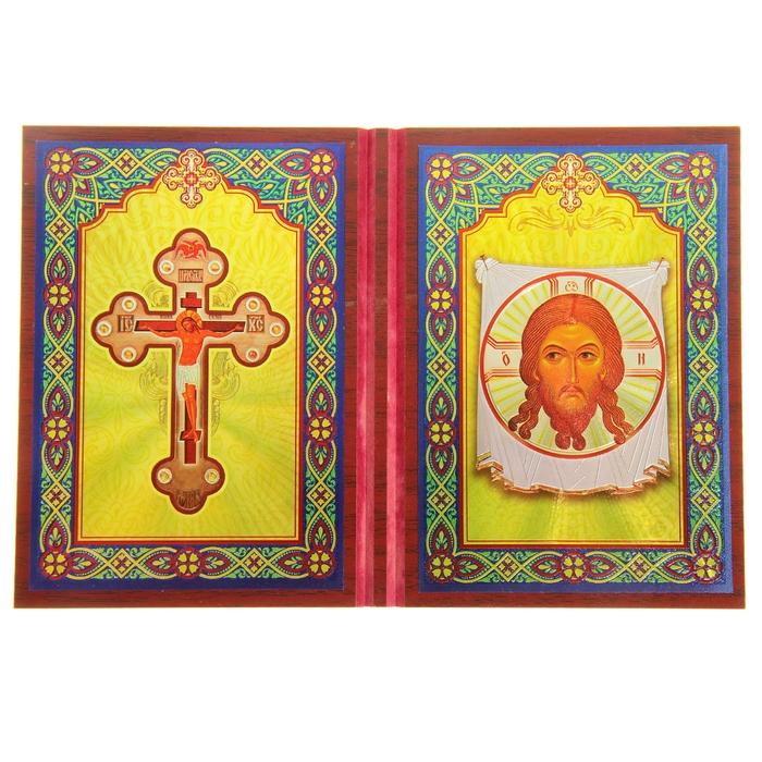 """Складень """"Крест Господень - Спас Нерукотворный"""""""